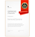certificate template diploma of modern design or vector image vector image