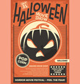halloween movie show promo poster template vector image