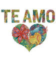 words te amo with heart i love you in spanish vector image