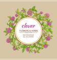 clover frame vector image vector image