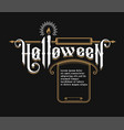 halloween vintage font emblem in old style on vector image vector image