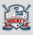 hockey helmet sticks vector image