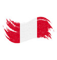 national flag of peru designed using brush vector image vector image
