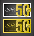 Sale coupon or gift voucher with gold inscription vector image