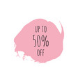 up to 50 percent off design template vector image vector image