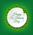 banner with clovers transparent background vector image vector image
