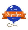 happy sagaalgan day greeting emblem vector image