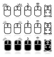 Computer mouse icon set vector image