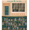 bookstore facade architecture design vector image vector image