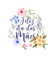 mothers day portuguese watercolor flower card vector image vector image