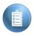 checklist icon simple style vector image vector image