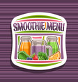 logo for smoothie menu vector image vector image