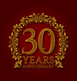 golden emblem of thirtieth years anniversary vector image