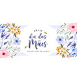 mothers day watercolor flower portuguese card vector image