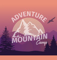 mountain with trees and birds panoramic view vector image