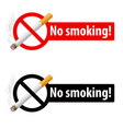 signs no smoking on white background vector image