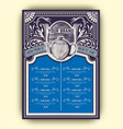 vintage tea shop menu with classic ornaments vector image