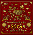 2019 zodiac pig happy new year 2019 chinese vector image vector image