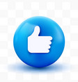 3d thumb up ball sign emoticon icon design vector image vector image