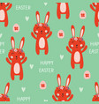easter seamless pattern with cute rabbits vector image vector image