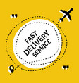 fast delivery website vector image