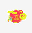 sale and special offer 50 off megaphone vector image vector image