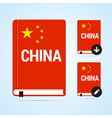 China language book with national flag
