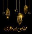 eid al fitr greeting card vector image vector image