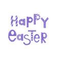 happy easter celebration festival flat banner vector image vector image