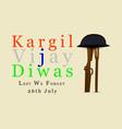 kargil vijay diwas vector image