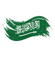 national flag of saudi arabia designed using vector image vector image