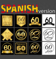 spanish set of number 60 templates vector image