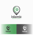 islamic - muslim point logo template vector image