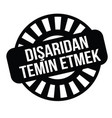 outsource stamp in turkish vector image