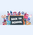 school characters background cute educational vector image vector image