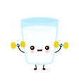 cute smiling happy milk glass with dumbbels vector image vector image