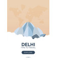 india delhi time to travel travel poster vector image