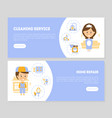 cleaning service home repair landing pages vector image vector image