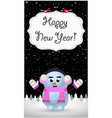 happy new year greeting card of cute cheerful vector image vector image
