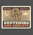 islamic muslim amulets souvenir store retro poster vector image vector image