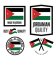 jordan quality label set for goods vector image vector image