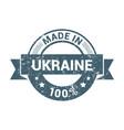 made in ukraine stamp design vector image
