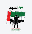 martyrs day united arab emirates background vector image vector image