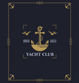 yacht club label vector image
