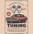 car diagnostic tuning services poster vector image vector image