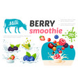 cartoon sweet healthy smoothies template vector image