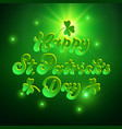 happy st patrick day vintage lettering vector image