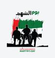 martyrs day united arab emirates background vector image