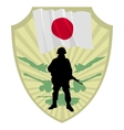 Army of Japan vector image vector image