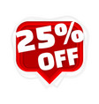 banner 25 off with share discount percentage vector image